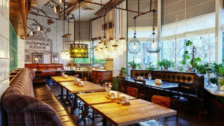 В гостинице «Исеть» закроют рестораны «Бельмесы» и «Фабрика Кухня»