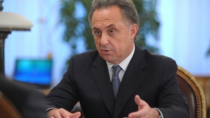 Определена дата визита вице-премьера Мутко в Челябинскую область