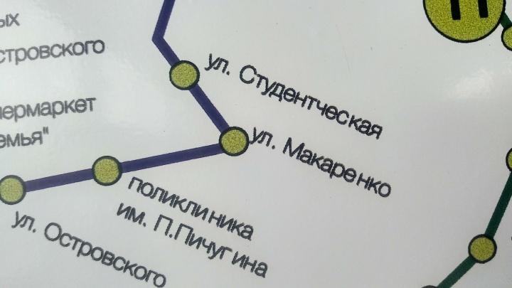 Фотофакт: в пермских автобусах появились новые схемы движения с опечатками