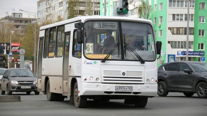 В Самаре хотят запустить новый автобусный маршрут