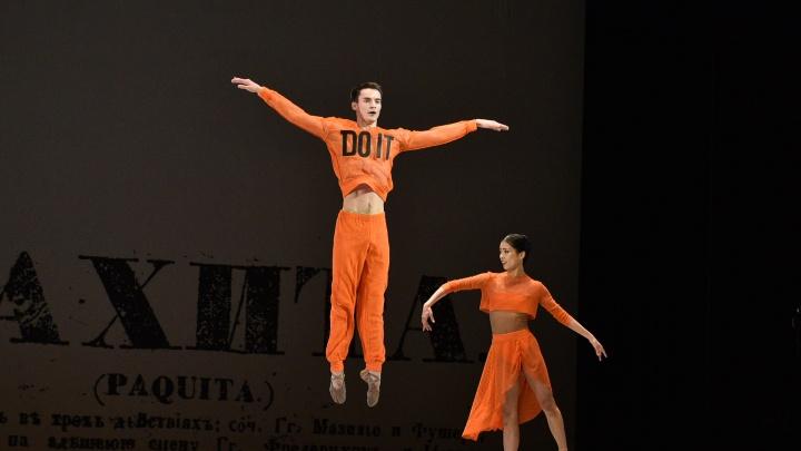 Артисты Театра оперы и балета станцуют «Лебединое озеро» в спортивных костюмах и офисных платьях