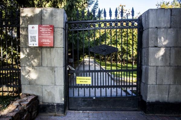 Попасть на территорию сквера сейчас невозможно — ворота закрыты на замок