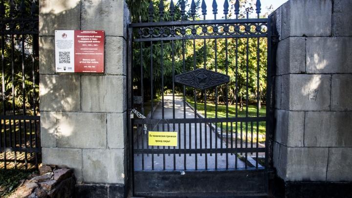 Сквер Героев Революции закрыли на замок на два месяца