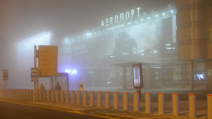 В Кольцово не могут сесть самолеты, всех пришлось отправить на запасные аэродромы