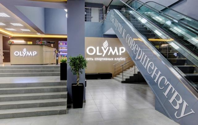 «Алекс Фитнес» открыл в Уфе самый большой OLYMP!