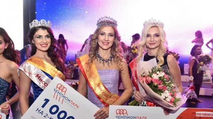 Финалисткам «Миссис Екатеринбург-2018» подарят тур на Средиземное море, шубу и 300 тысяч на шопинг