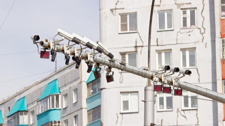 Дороги под присмотром: на улицах Новосибирска поставят камеры фотофиксации за 19 миллионов