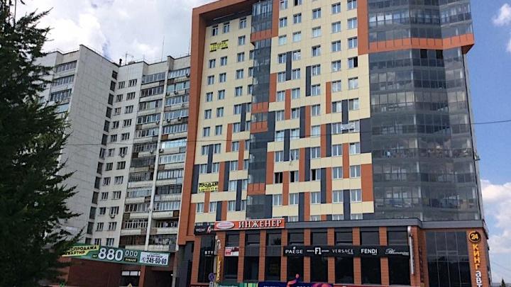 Успеть до Нового года: челябинцы смогут выгодно купить квартиру от застройщиков в Питере и Москве