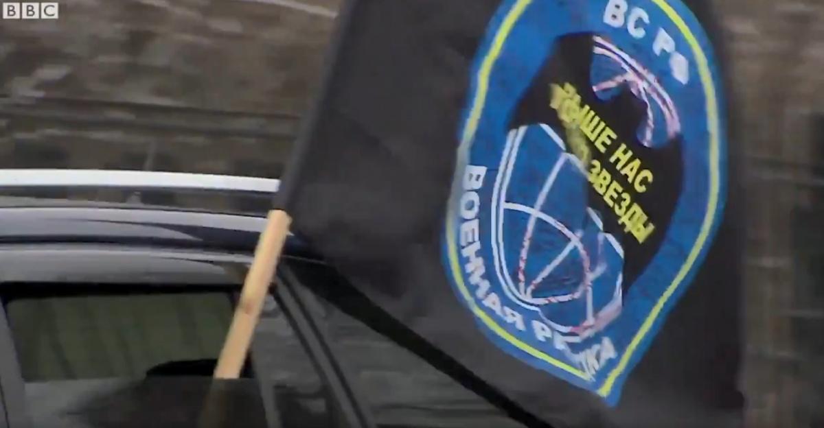 Розенберг отдельно отметил символ нашей разведки