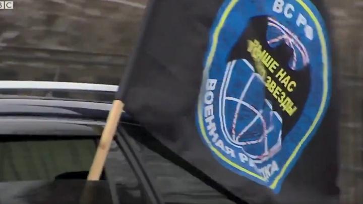 Российская разведка может услышать все что захочет: телеканал BBC снял сюжет о параде в Башкирии
