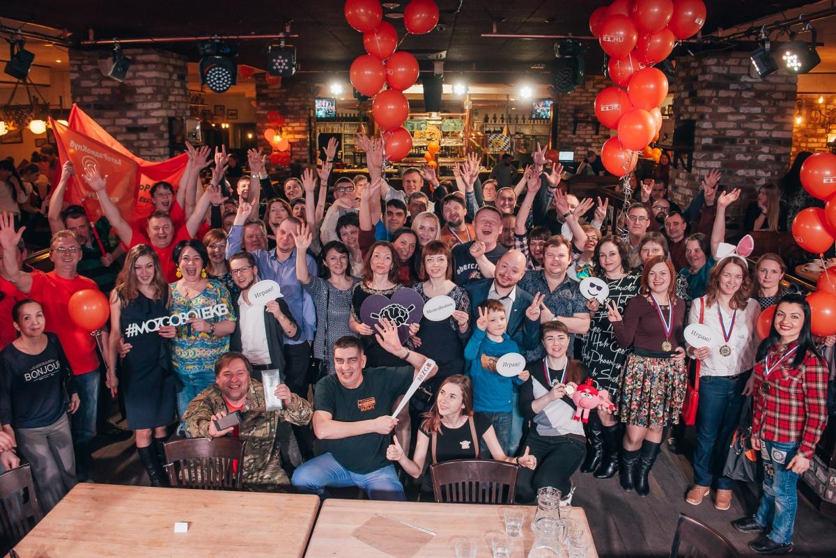 Е1.RU отметит 23-й день рождения! Форумчане собирают команды, чтобы сразиться в «Мозгобойню»