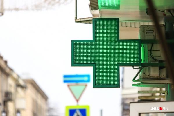 В аптеке нарушали технологию хранения препаратов