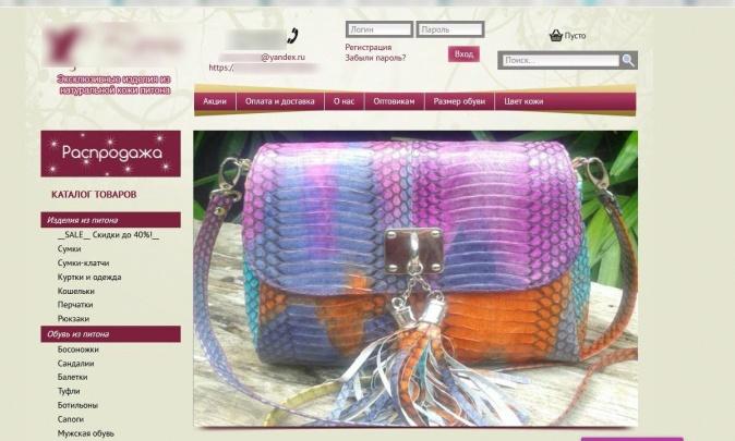 «Залез под кожу»: челябинец продал старьё через интернет на 100 тысяч рублей