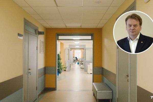 На главврача Андрея Кудрякова пожаловались 28 сотрудников медучреждения