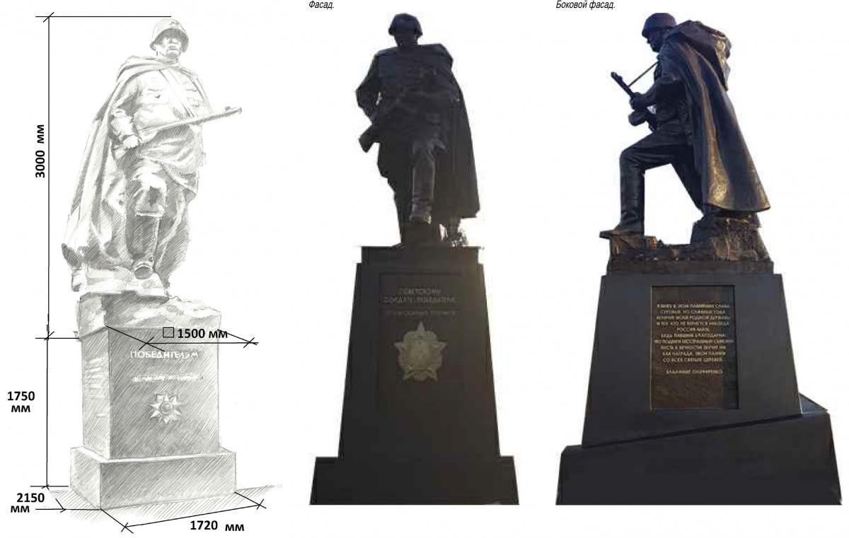Монумент весит шесть тонн