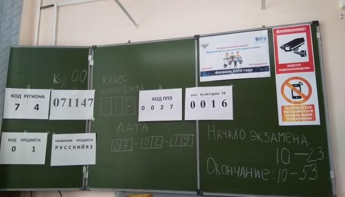 Для школ Челябинской области приостановили закупку камер на 181 миллион рублей