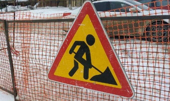 В Кургане на месяц закроют дорогу в Восточном микрорайоне