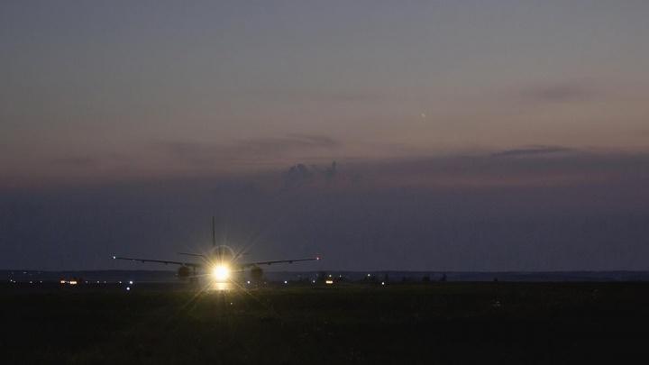 «Аэрофлот» отменил рейсы из Москвы в Челябинск и обратно из-за непогоды
