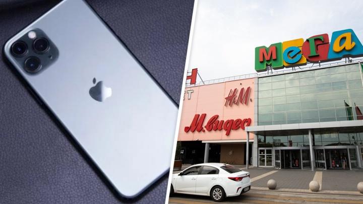 iPhone 11 не вызвал ажиотажа у ростовчан