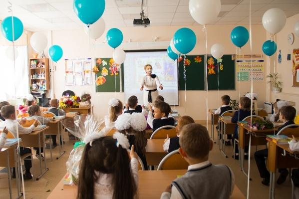 Будущие первоклассники сменили прописку ради престижной гимназии
