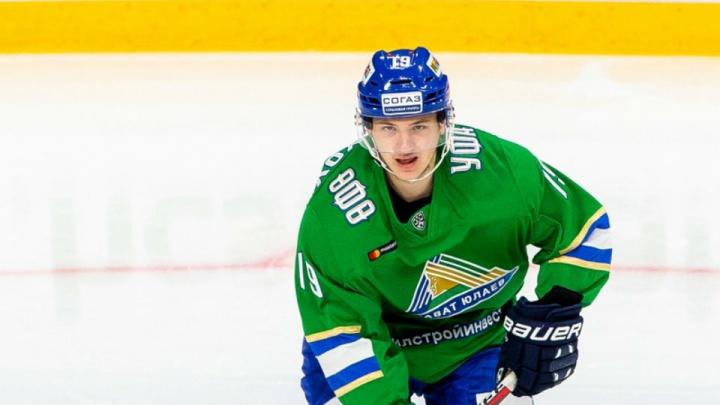 Хоккеист «Салавата Юлаева» может сменить игровую форму на военную