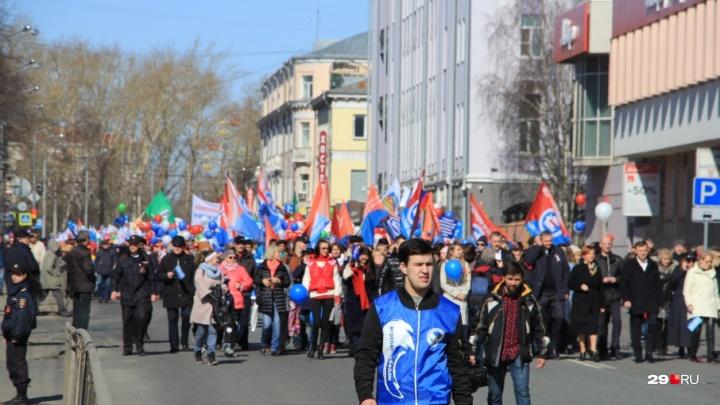 Из-за первомайского митинга на площади Профсоюзов в Архангельске ограничат продажу алкоголя