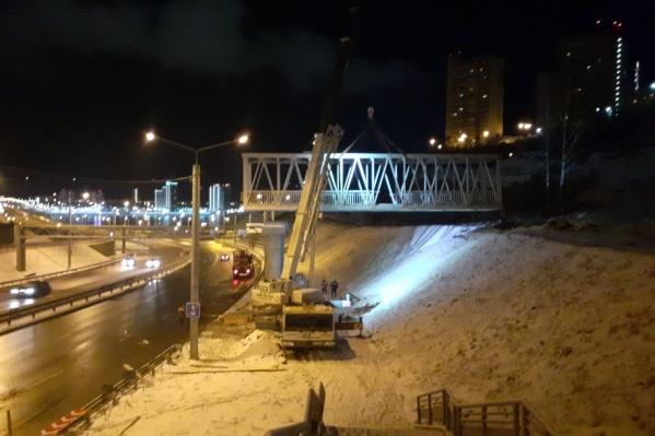Первый пролёт нового пешеходного моста