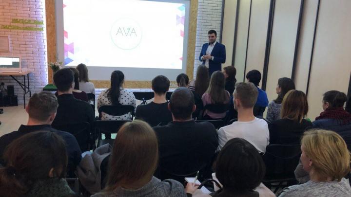 В Новосибирске пройдет бесплатный урок по профессиональному продвижению «ВКонтакте»