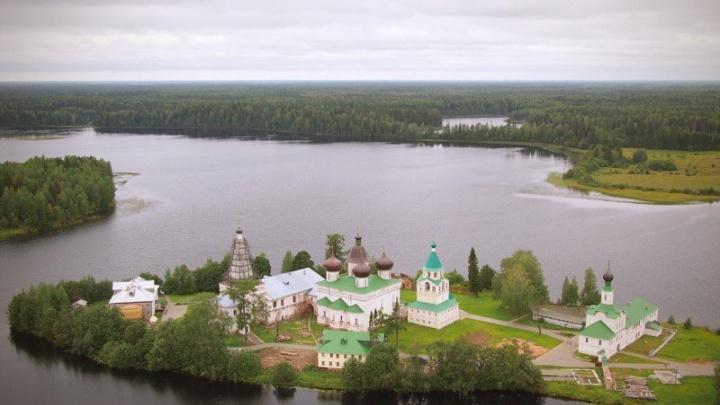 Изображение Сийского монастыря украсит памятную монету, которую Банк России выпустит в 2020 году