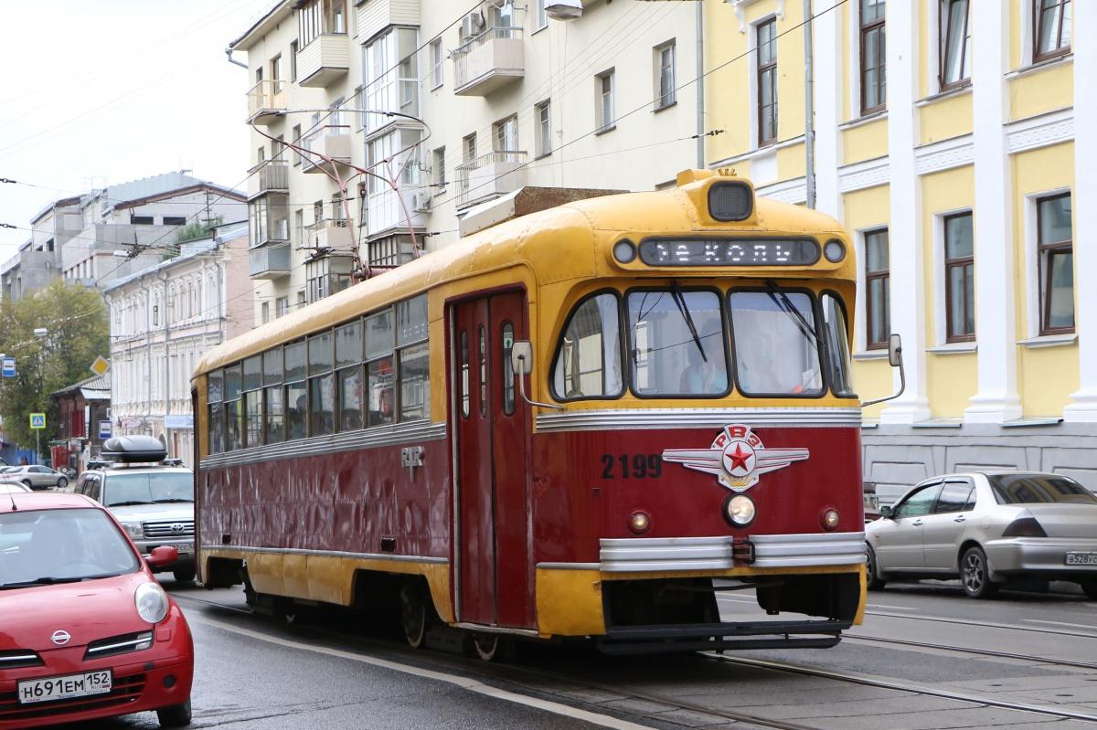 А вы хотите прокатиться на старинном трамвае?
