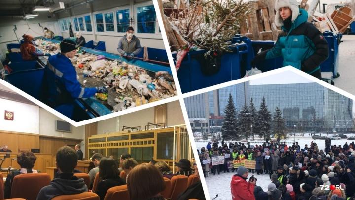 Отходы сюда! Как Тюмень год живет с мусорной реформой и новыми тарифами
