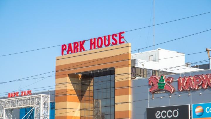 В мэрии Самары объяснили, зачем нужен снос половины ТЦ «Парк Хаус»