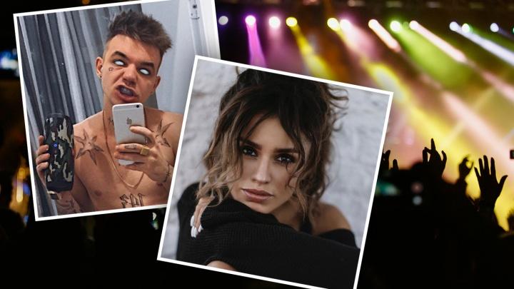 Кто фальшивит? В «Юности» объявили о концертеZivert вместо Элджея, но что-то пошло не так