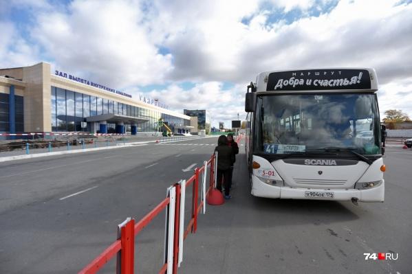 Пассажир чартерного рейса закурил в туалете самолёта