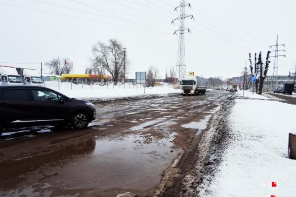 Вот так сейчас выглядит промышленная магистраль Самары