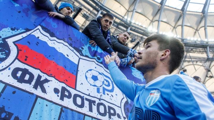 «Ротор» сыграет с «Аланией» в 1/32 финала Кубка России