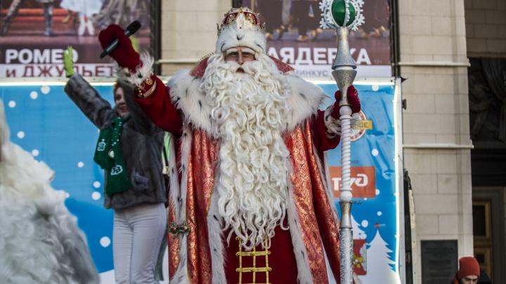 Фото: главный Дед Мороз страны приехал в Новосибирск