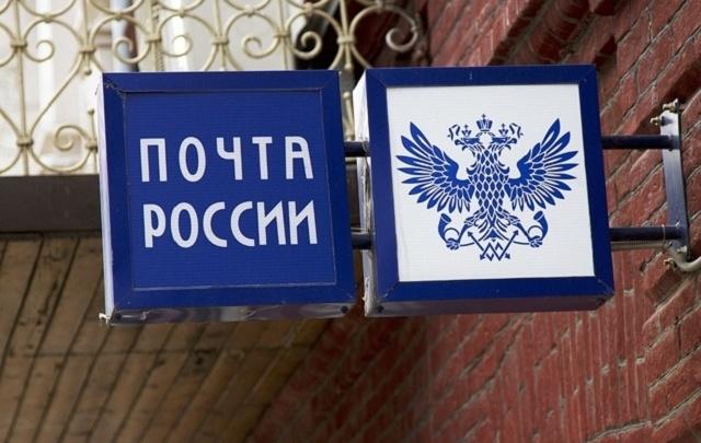 «Зарплата в конверте»: начальница почтового отделения в Челябинске украла 100 тысяч