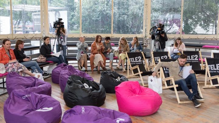 Отдыхать и работать по другим правилам: Tele2 первым запустил бесплатный онлайн-парк в Челябинске