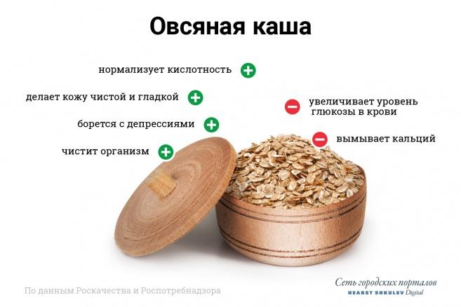 https://static.ngs.ru/news/99/preview/4d4523a65f7da42fa7a10212ddd1e1e8054a0426_657.jpg