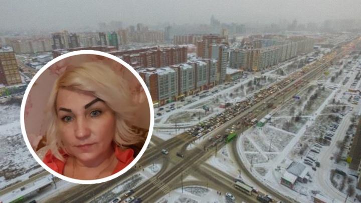 Женщина 8 марта ушла от подруги в квартале от своего дома и пропала
