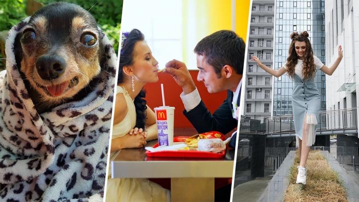 Добро и позитив в Уфе: разглядываем лучшие фото недели из Instagram