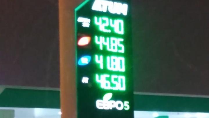 В республике на автозаправках «Башнефти» подорожал бензин