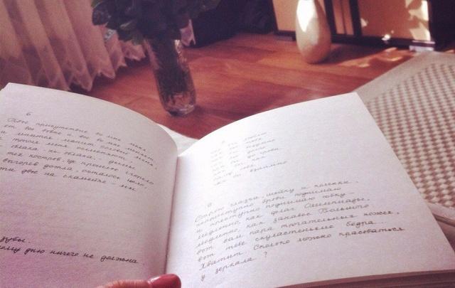 Уфимцы проведут ночь без сна, но с книгой