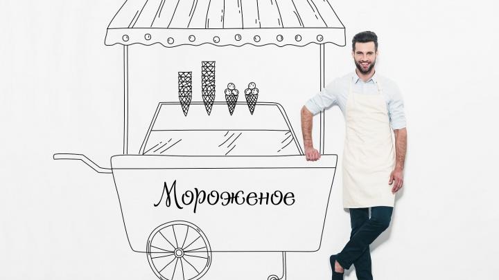 """Лето на низком старте: уральский бизнес """"прокачают"""" перед наплывом клиентов"""