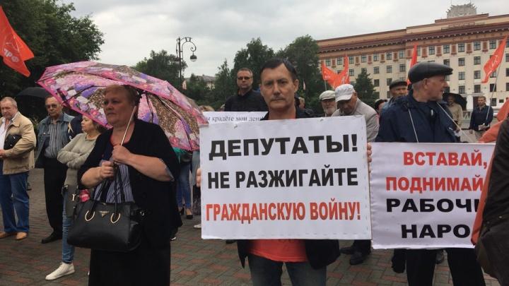 «Требуем провести референдум»: в центре Тюмени прошел третий митинг противников пенсионной реформы