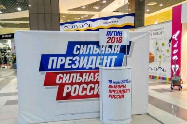 Коммунисты пожаловались на сбор подписей за Путина на предприятиях при помощи административного ресурса