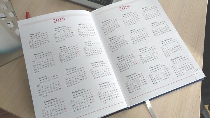 Как будем отдыхать в 2019 году. Изучаем календарь выходных дней на следующий год