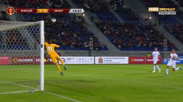 ФК «Енисей» забил потрясающий гол «Зениту», но проиграл в счете