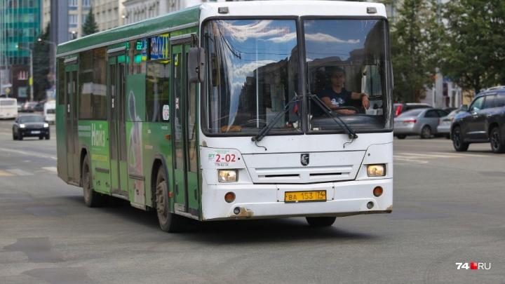 «Было всё запутанно»: Котова объяснила, зачем создаёт новое транспортное предприятие в Челябинске